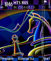 Chess tema screenshot