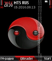 Yin-Yang tema screenshot