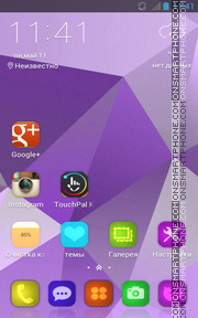 Purple Pattern 01 theme screenshot