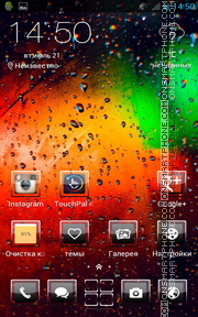 Colorful Glass tema screenshot