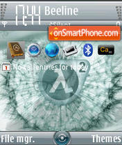 Optix V086 theme screenshot