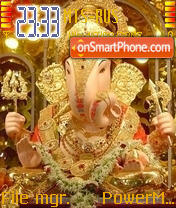 Ganapati theme screenshot