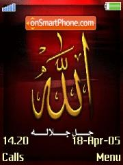 Allah 01 tema screenshot