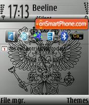 Скриншот темы War Gray Snake