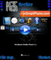 Windows Media Player tema screenshot