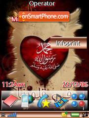 Mohammad Rasoul Allah es el tema de pantalla