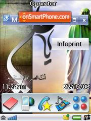 Emam Ali es el tema de pantalla
