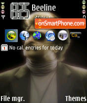 Shivaji theme screenshot