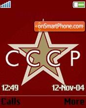 Cccp theme screenshot