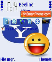Yahoo Messenger theme screenshot