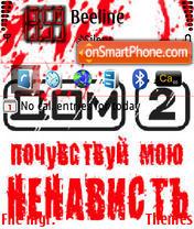 Dom 2 V2 es el tema de pantalla