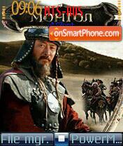 Mongol theme screenshot