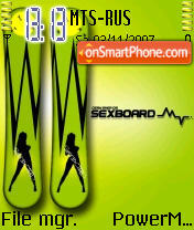 Se-xboard theme screenshot