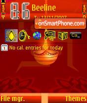 Diwali theme screenshot