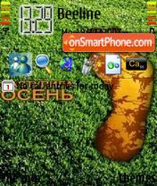 Osen' theme screenshot