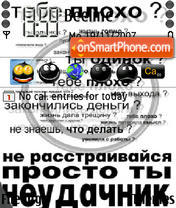 neudachnik es el tema de pantalla