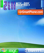 Windows XP SP2 theme screenshot