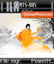 Samuray Girl theme screenshot