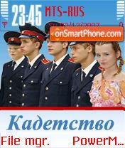 Kadetstvo es el tema de pantalla