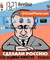 Russia 02 theme screenshot