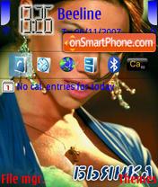 Bjanka theme screenshot