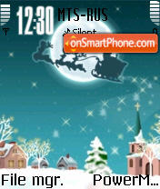 New Year 2008 theme screenshot