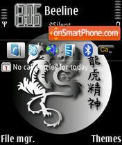 Black Dragon theme screenshot
