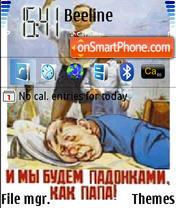 Capture d'écran Plakat2 thème