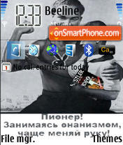 Capture d'écran Plakat5 thème