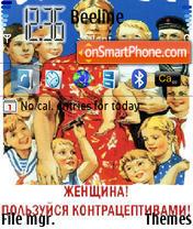 Plakat6 tema screenshot