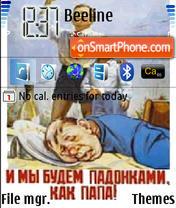 Plakat7 es el tema de pantalla