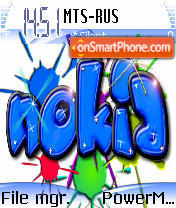 Fanny Nokia theme screenshot
