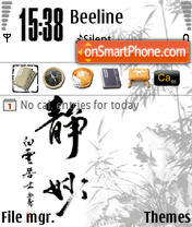 Jing Miao theme screenshot