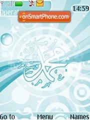 Mohamed theme screenshot