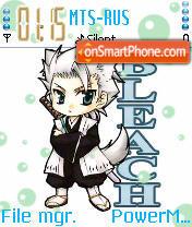 Hitsugaya Toushiro Bleach theme screenshot