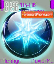 Plasma Ball theme screenshot