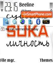 Suslik Suka Lichnost theme screenshot