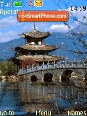 China Suzhou theme screenshot