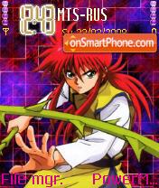 Yu Yu Hakusho Kurama theme screenshot