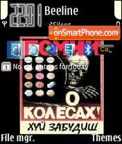Pomni O Kolesah es el tema de pantalla