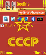 Cccp 01 theme screenshot