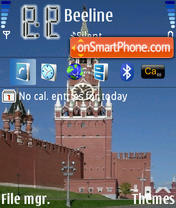 Red Square theme screenshot
