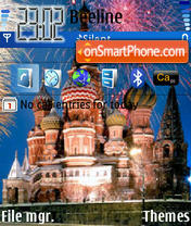 Скриншот темы Moscow 81