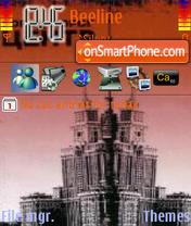 Guf Centr Theme-Screenshot