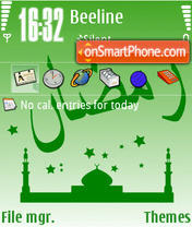Ramazan 01 theme screenshot