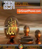 Allahrapy es el tema de pantalla