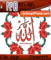 Allah 1 theme screenshot