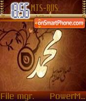 Mohammed 1 es el tema de pantalla