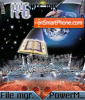 Allah 2 theme screenshot