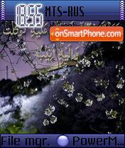 Monagah theme screenshot